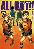 『ALL OUT!!』(ラグビー)