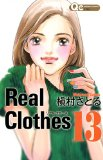 Real Clothes