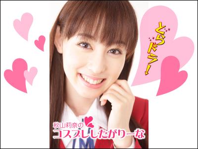 http://manganavi.jp/special/akiyama/20081120/images/0101.png